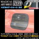 ハセプロ MSN-FM1 ランサーエボリューションX CZ4A H19.10〜H...