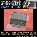 ハセプロ MSN-FM4 ランサーエボリューションX CZ4A H19.10〜H...