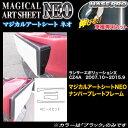 ハセプロ MSN-NPFM1 ランサーエボリューションX CZ4A H19.10...