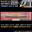 【3/5限定★ポイント最大41倍】ハセプロ MSN-RBPM1 ランサーエ...