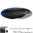 ハセプロ MSN-FRSS1 WRX S4 H26.8〜 マジカルアートシートNEO...