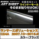 ハセプロ MS-WMM1 ランサーエボリューションX CZ4A H19.10〜H...
