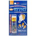 電球用カラーペン カラーバルブ カラー電球 日本製 ランプペ...