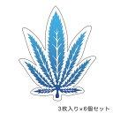 【6個セット】消臭&芳香 ヘンプ 3P 3枚パック エアーフレッシュナ...