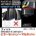 ハセプロ MSN-PH56 フィット GK3〜6(H25.9〜) フィットハイ...