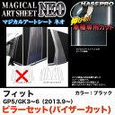 ハセプロ MSN-PH56V フィット GK3〜6(H25.9〜) フィットハイ...
