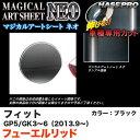 ハセプロ MSN-FH18 フィット GK3〜6(H25.9〜) フィットハイ...