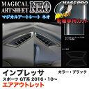 ハセプロ MSN-AOS12 インプレッサスポーツ GT系 H28.10〜 マ...