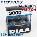 PIAA ハロゲンバルブ 3800K H4 60W/55W 車検対応 ヘッドライト HS704