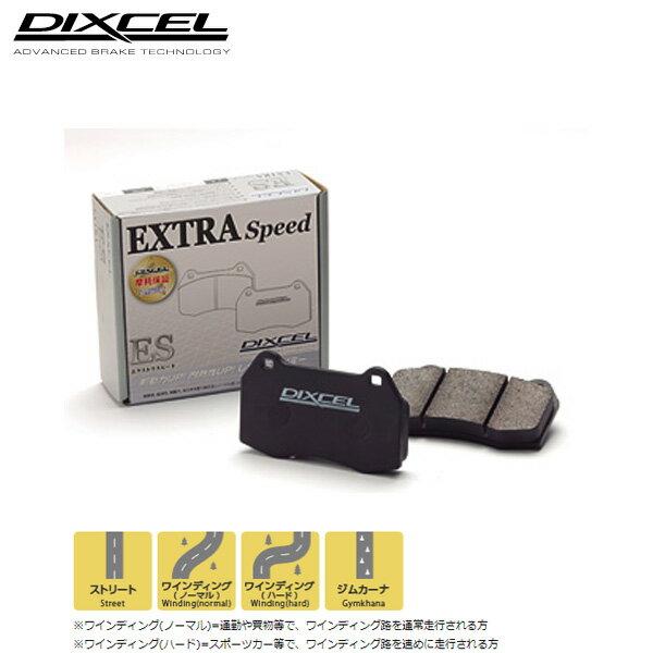 ブレーキ, ブレーキパッド 13020ALTEZZA GITA GXE10W ES ES-311386 DEXCEL