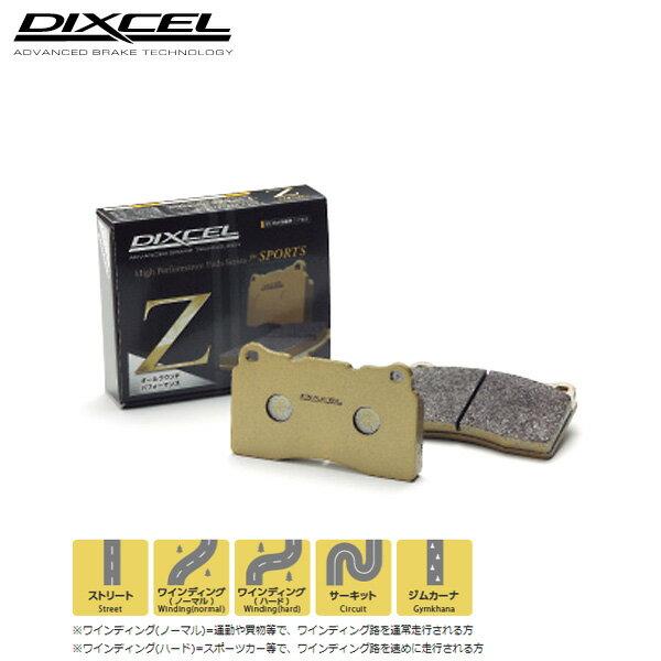カローラ レビン / スプリンター トレノ AE86 フロント ブレーキパッド Z ワインディング サーキット走行に Z-311042 ディクセル/DEXCEL