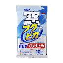 【11/30限定★エントリーdeポイント11倍確定!最大P26倍】 ガ...