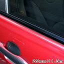 【2/25限定★ポイント最大19倍】25mm×1300mm 4ピース 窓 純正...