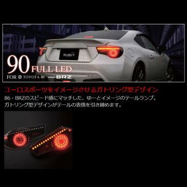 テールランプ 2年保証 86 ハチロク / BRZ FULL LED 90 スモーク T86AS-01 ステラファイブ