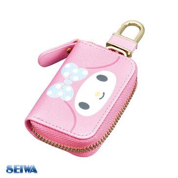 ピンク マイメロ 車 鍵入れ カラビナ コンパクト スマートキーケース マイメロディ KT535 セイワ