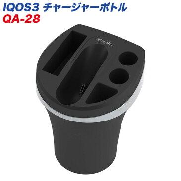 灰皿 充電機能付 L型USBケーブル・LEDライト付 IQOS3 チャージャーボトル QA-28 アークス
