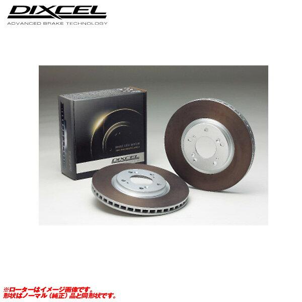 ブレーキ, ブレーキローター STARLET KP61 782849 HD HD-3119395