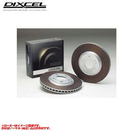 ブレーキ ディスクローター スカイライン BNR34 (GT-R) 00/10〜02/09 リア用 FP(スリットなし) 数々の耐久マシンでパフォーマンスを証明! FP-3252022 ディクセル