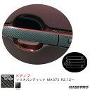ソリオバンディット MA37S R2.12〜 カーボンシート【ブラック...