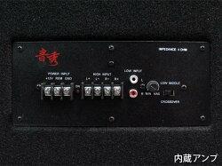 音秀パワードサブウーファーワイドボディ8インチ×2PL-024/