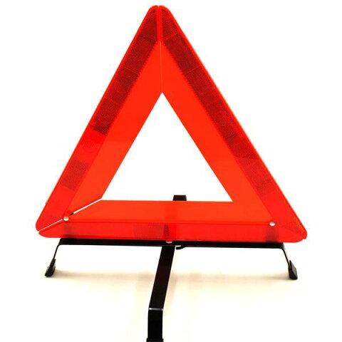 アムス 三角停止表示板リフレクター 高速道路の事故防止に MS-62/