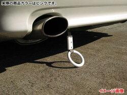 ブレイス旧車・ドリ車に!シャコタンつり革吊り輪ピンク丸型BG-851/
