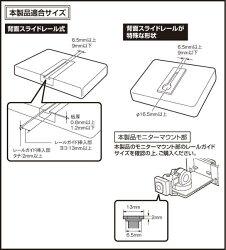 槌屋ヤック/YAC1DINボックス用収納式モニター基台PND/タブレット等にVP-D9/