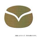 HASEPRO/ハセプロ:マジカルカーボン フロントエンブレム MPV...