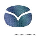 HASEPRO/ハセプロ:マジカルカーボン フロントエンブレム CX-...