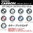 HASEPRO/ハセプロ:マジカルカーボン エンブレム 3箇所セット...