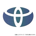 HASEPRO/ハセプロ:マジカルカーボン リア エンブレム トヨタ...