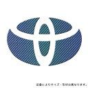 HASEPRO/ハセプロ:マジカルカーボン リアエンブレム トヨタ ...