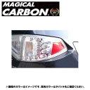 テールランプ マジカルカーボン ブラック インプレッサ WRX-S...