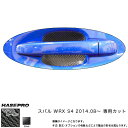 マジカルカーボン WRX S4 ドアノブガード ブラック/HASEPRO/...