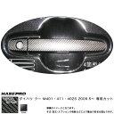 ドアノブ マジカルカーボン ブラック クー M401/M411/M402S(2...
