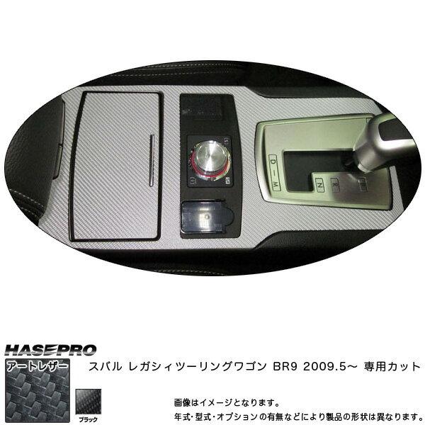 内装パーツ, その他  AT BR9 (2009.5)HASEPROLC-CCS5