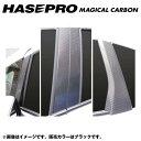 マジカルカーボン ブラック ピラーセット フィット GK6〜9(20...