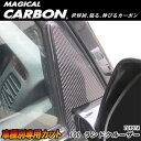 ハセプロ:マジカルカーボン ドアミラーステイ ブラック H10/...