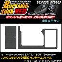 ハセプロ LCBS-CCT10 ランドクルーザー プラド TRJ 150W H21....