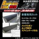 ハセプロ LCBS-DIPT9 ランドクルーザー プラド TRJ 150W H21....