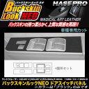 ハセプロ LCBS-DPT20 ランドクルーザー80 HZJ81V/HDJ81V/FZJ8...