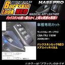 ハセプロ LCBS-DPT26 ランドクルーザー プラド TRJ 150W H21....