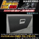 ハセプロ LCBS-GBT4 ランドクルーザー80 HZJ81V/HDJ81V/FZJ80...