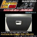 ハセプロ LCBS-GBT5 ランドクルーザー100 UZJ100W H10.1〜H19...