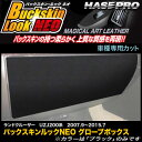 ハセプロ LCBS-GBT6 ランドクルーザー200 UZJ200系 H19.9〜H2...