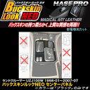 ハセプロ LCBS-SPGT1 ランドクルーザー100 UZJ100W H10.1〜H1...