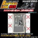 ハセプロ LCBS-SPT20 ランドクルーザー100 UZJ100W H10.1〜H1...