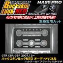 ハセプロ LCBS-APN1 GTR CBA-35R H19.12〜 バックスキンルッ...