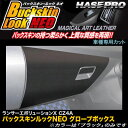 ハセプロ LCBS-GBM1 ランサーエボリューションX CZ4A バック...