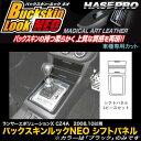 ハセプロ LCBS-SPM8 ランサーエボリューションX CZ4A H20.10...